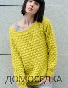zheltyiy pulover 1   Домоседка