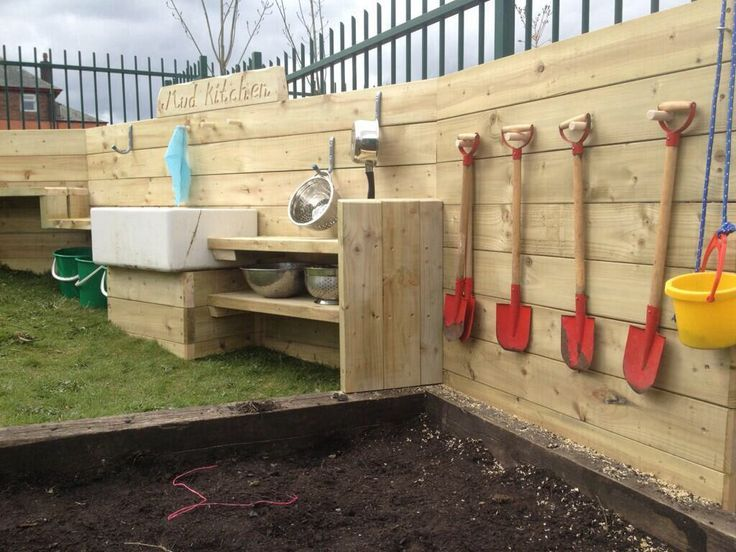 mud kitchen and digging pit. it would be ideal to have an open space available for students to always be able to dig.