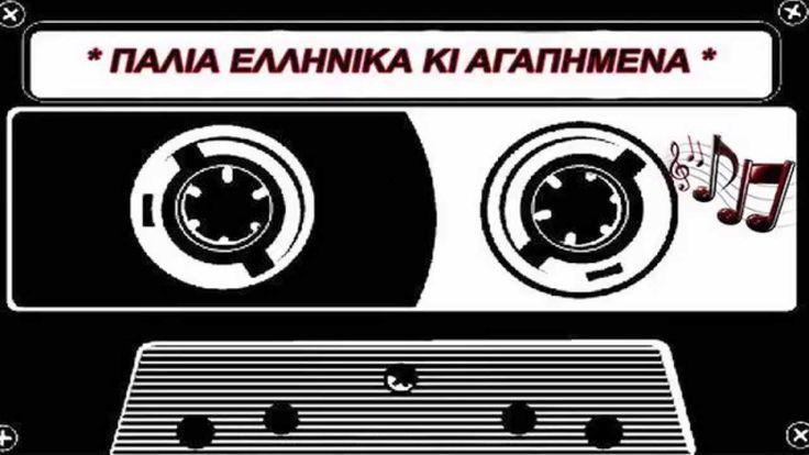 Palia Ellinika & Agapimena Non Stop Mix by djmenios