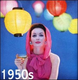 1950s fashion: Inspiration, Vintage Fashion, Lucinda Hollingsworth, Nylon 1957, 1950 S Fashion, Vintage Color, 1950S Fashion