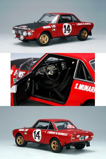 1972 Lancia Fulvia 1.6HF #14 Monte Carlo Winner (AUTOart) 1/18