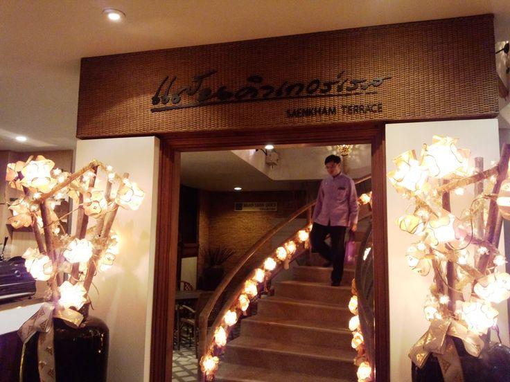 センカムテラス(SAENKHAM TERRACE) ~高級住宅街の中のおしゃれなレストラン~タイ・チェンマイ - 象さんのウロウロ日記