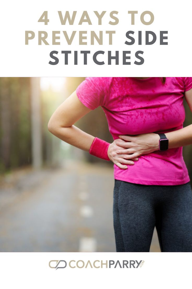 66aa5ea8301d7ab57eb03c642e908d8d - How To Get Rid Of Side Cramp While Exercising