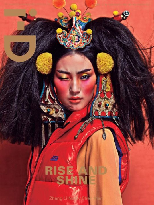 Lina Zhang by Chen Man for i-D magazine Feb 2012
