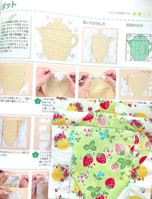zakka art sew a long tut block 16