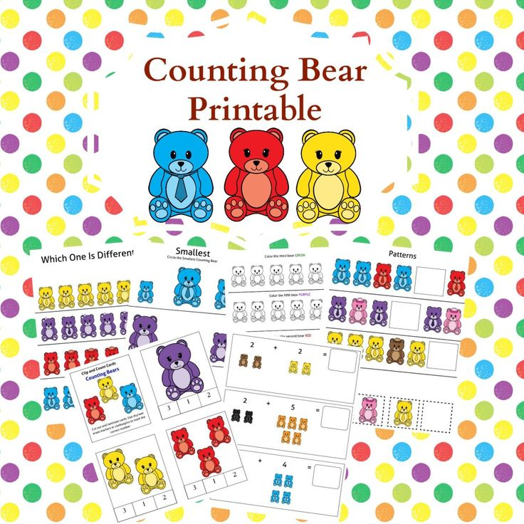 FREE 45 Page Counting Bear Printable for Pre-K & Kindergarten  #homeschool #countingbears