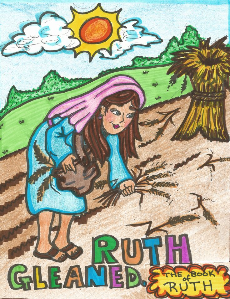 Ruth showed loyalty to Naomi her motherinlaw. She was