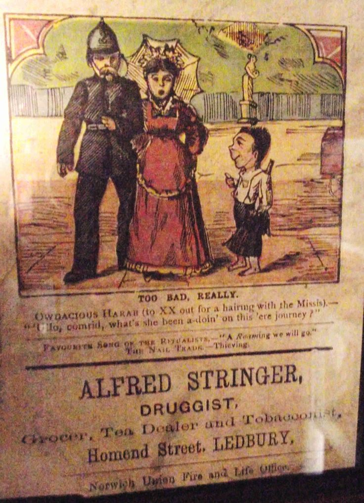"""Alfred Stringer, chemist and grocer on Ledbury's Homend in the nineteenth century, printed a series of jokes to advertise his business. Here a street urchin is suggesting to a sober policeman out for a Sunday stroll with his respectable wife, that he has in fact just arrested her for disorderly behaviour - most """"howdacious"""", as the caption suggests. This and others can be seen in Ledbury's Butcher Row House."""