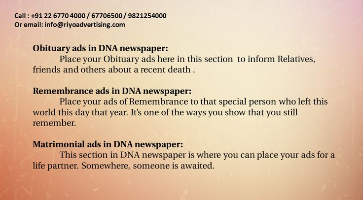 DNA display Rate Card DNA newspaper rate card DNA rate card DNA walk in appointment ad Rates DNA your cv ad Rate Card book ads in DNA  how to give ad in DNA  cost of advertising in  DNA newspapers advertising cost in DNA  DNA contact email
