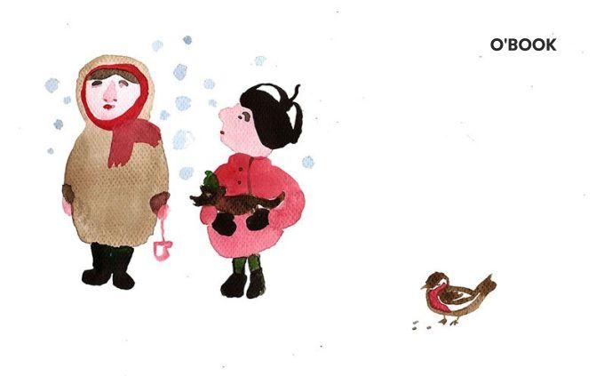 Зима (акварель)