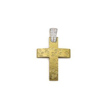Μοντέρνος βαπτιστικός σταυρός για κορίτσι χρυσός Κ14 με σατινέ μοτίβο με κλαδιά και διπλό σειρέ από ζιργκόν | Βαπτιστικοί σταυροί ΤΣΑΛΔΑΡΗΣ στο Χαλάνδρι #βαπτιστικός #σταυρός #βάπτισης #χρυσο #κορίτσι