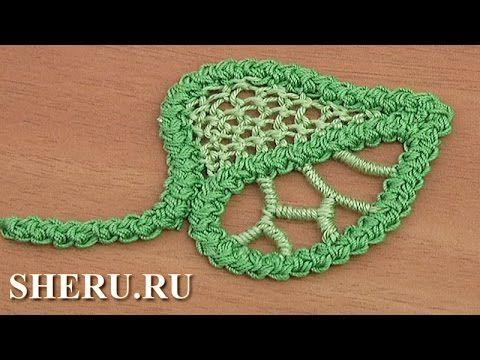Romanian Lace Round Leaf Урок 83 Округлый нежный листик в румынской технике - YouTube
