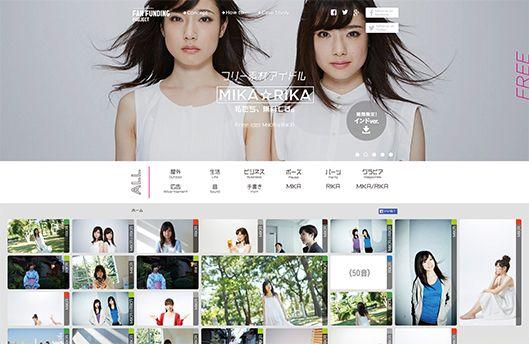 広告主名「株式会社スタッフアップ」、商品/サービス名「新人アイドルMIKA★RIKA」