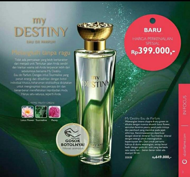 Parfum my destiny