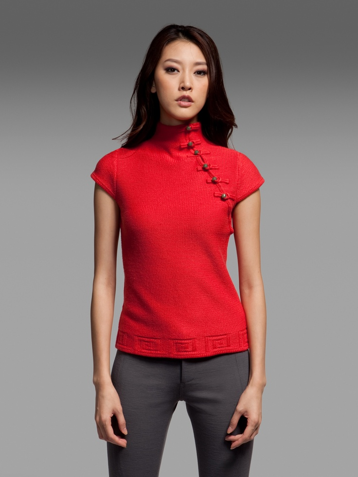 Shanghai Tang Qipao Top with jade buttons