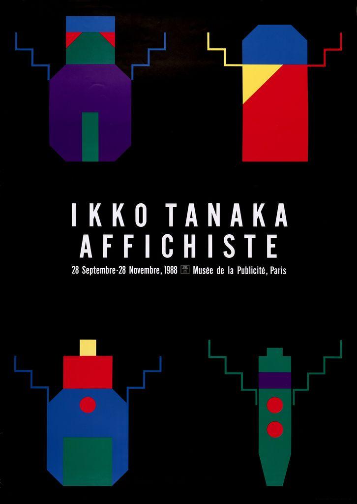 Ikko Tanaka - Net Worth 2019, Salary, Biography - Stars ...