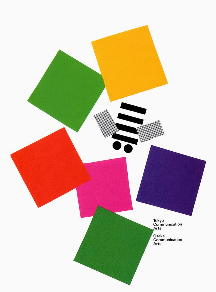 Paul Rand: A Designer's Art — danielgray.com
