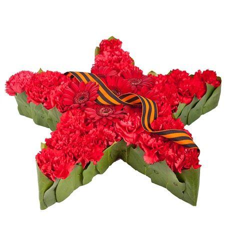 Букет на день победы 4, цветок