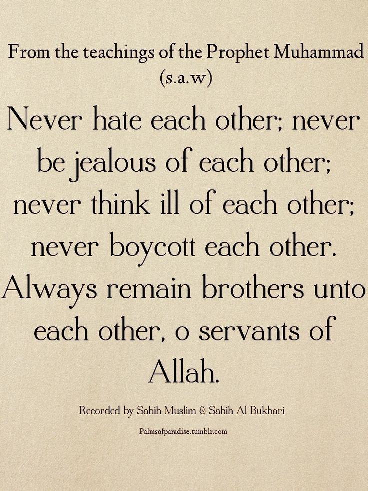 Prophet Muhammad ﷺ: Never hate each other; never be jealous of each other …