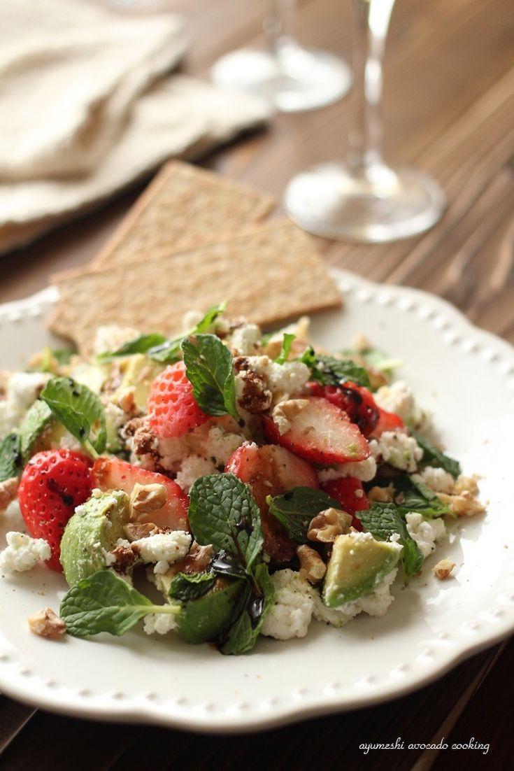 苺とアボカドのカッテージチーズサラダ by 緑川鮎香 | レシピサイト「Nadia | ナディア」プロの料理を無料で検索