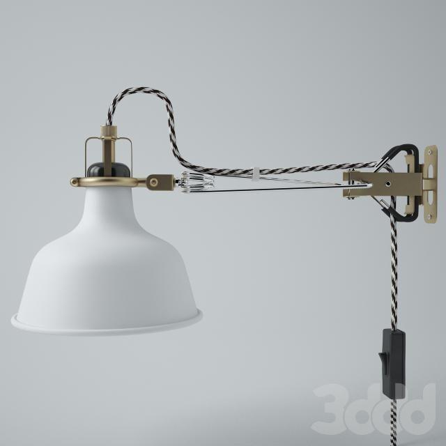 3d модели Бра  Икея Ранарп  ikea lighting lamp wall