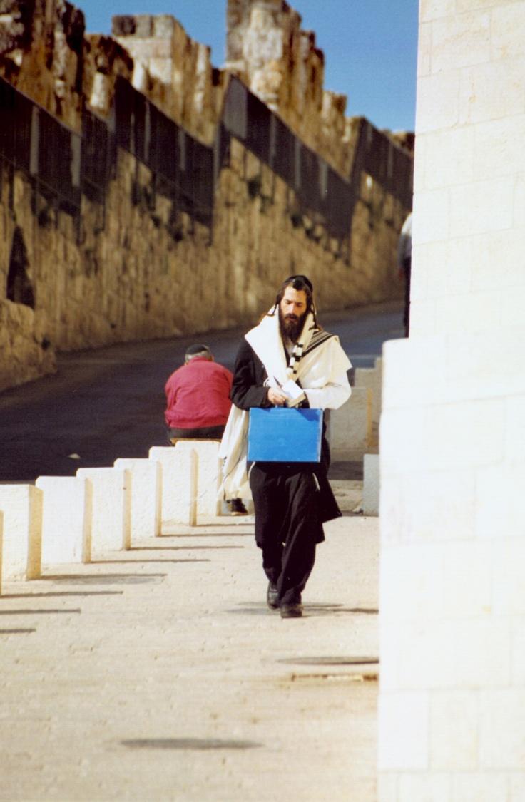 too western wall, jerusalem.