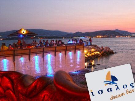 http://www.ilikevolos.gr/en/summer-cafe-bar-isalos.html
