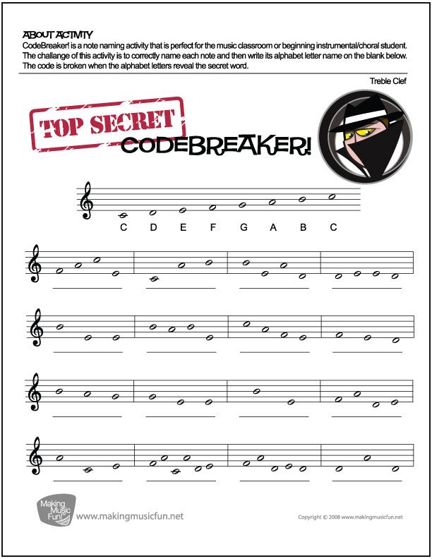 CodeBreaker! | FREE Treble Clef Note Name Worksheet - http://makingmusicfun.net/htm/f_printit_free_printable_worksheets/codebreaker-treble-clef-worksheet.htm