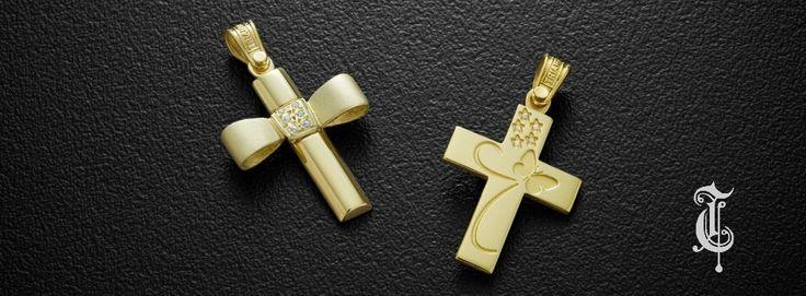 σταυροί βάπτισης, βαπτιστικοί σταυροί Τριάντος, gold crosses jewelry, κωδικοί προϊόντων από αριστερά : 1.1.1252 και 1.1.1258