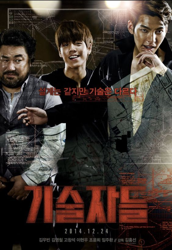 The Technicians-2016 Plot Ji-Hyeok (Kim Woo-Bin) is an elite safe-cracker and counterfeiter. He works with Koo-In (Ko Chang-Seok) who introduces him to elite hackerJong-Bae (Lee Hyun-Woo). There's rumors that Jong-Bae has betrayed other partners in his past. Nevertheless, the trio decide to work together to steal valuable diamonds held within a secret vault at a a high-end jewelry store. The jewelry store is owned by President Jo (Kim Young-Chul).  Meanwhile, President Jo is in search of an…