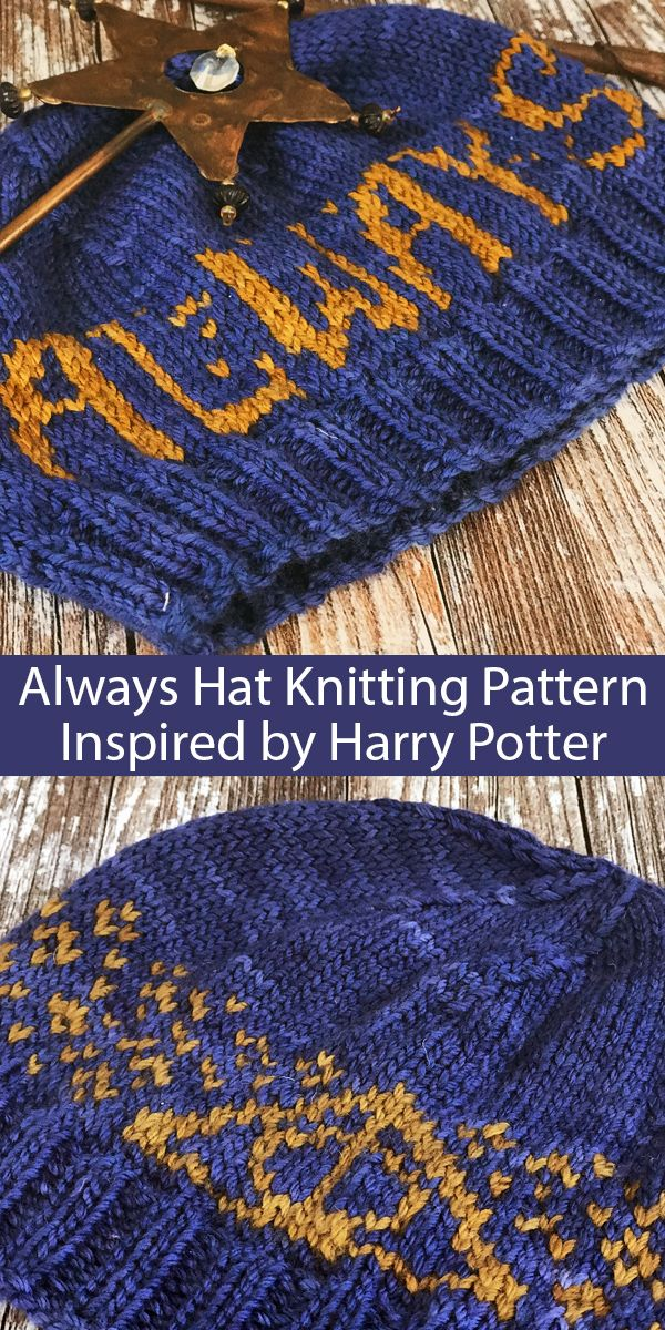 knitting projects harry potter