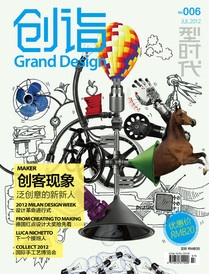 Listelli chair on Grand Design Megzine 006 June 2012 China