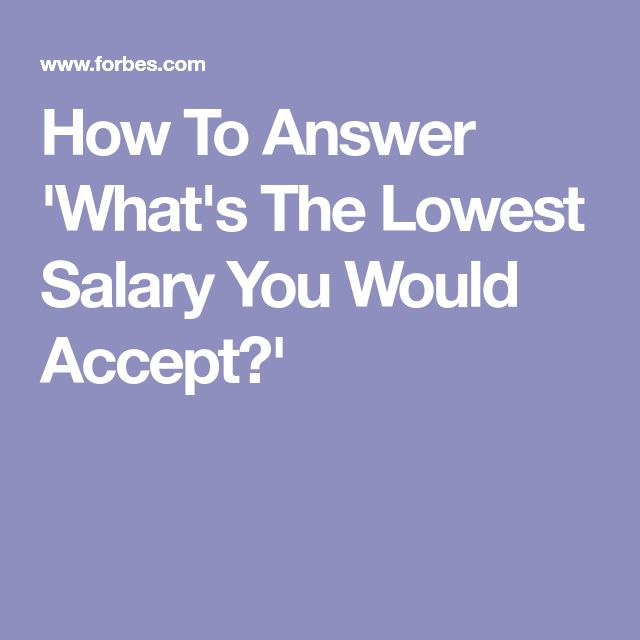 How To Answer 'What's The Lowest Salary You Would Accept?'
