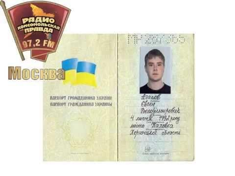 Евгений Агапов, который назвал 'Комсомолке' фамилию летчика, сбившего 'Б...