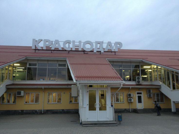 Международный аэропорт Пашковский / Pashkovsky International Airport (KRR) en Краснодар