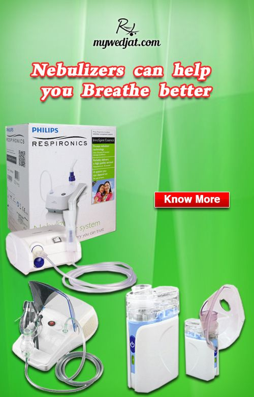 A nebulizer is a more effective way to deliver the medication than an inhaler, which requires you to take a deep breath.