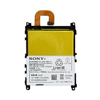 รีวิว สินค้า Sony Xperia Z1 battery ☞ ส่งทั่วไทย Sony Xperia Z1 battery ส่วนลด | trackingSony Xperia Z1 battery  แหล่งแนะนำ : http://online.thprice.us/eHwb7    คุณกำลังต้องการ Sony Xperia Z1 battery เพื่อช่วยแก้ไขปัญหา อยูใช่หรือไม่ ถ้าใช่คุณมาถูกที่แล้ว เรามีการแนะนำสินค้า พร้อมแนะแหล่งซื้อ Sony Xperia Z1 battery ราคาถูกให้กับคุณ    หมวดหมู่ Sony Xperia Z1 battery เปรียบเทียบราคา Sony Xperia Z1 battery เปรียบเทียบคุณภาพ    ราคา Sony Xperia Z1 battery ถูกที่สุด    อย่ารอช้า คลิกเลย…