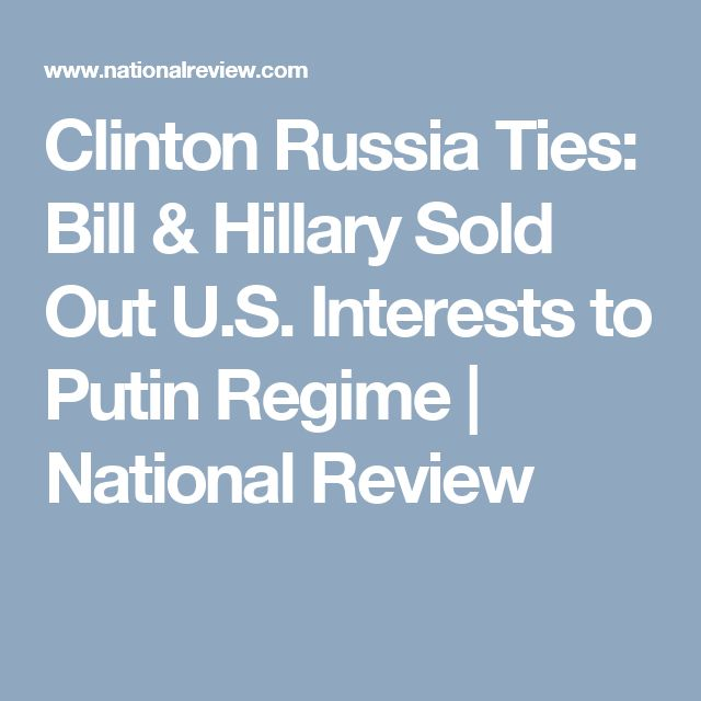 bill clinton sells essay Bill clinton essays: over 180,000 bill clinton essays, bill clinton term papers, bill clinton research paper, book reports 184 990 essays, term and research papers available for unlimited.