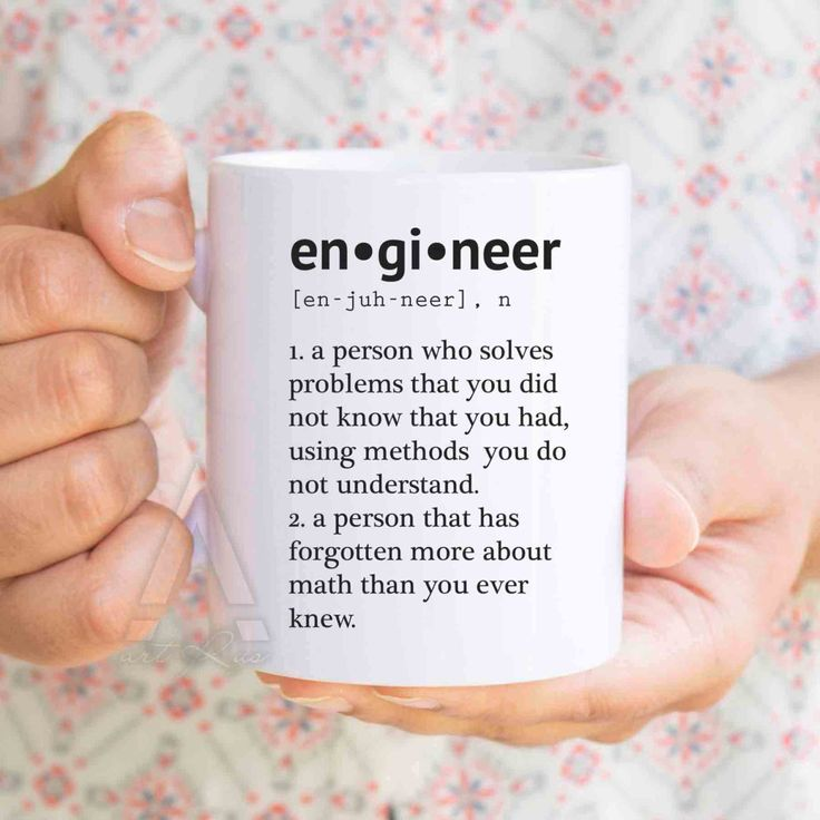 Gifts for engineers, engineer mug, engineer graduation, gift ideas for engineering students, funny engineering gifts, retirement gifts MU189 by artRuss on Etsy