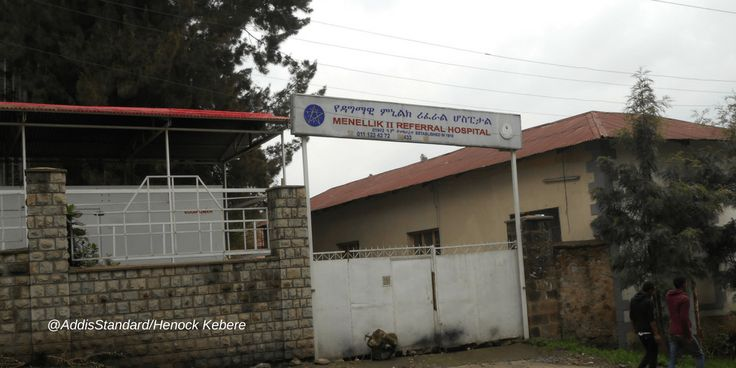 Analysis: The ailing state of health care in Ethiopia's state-run hospitals: who takes the blame?