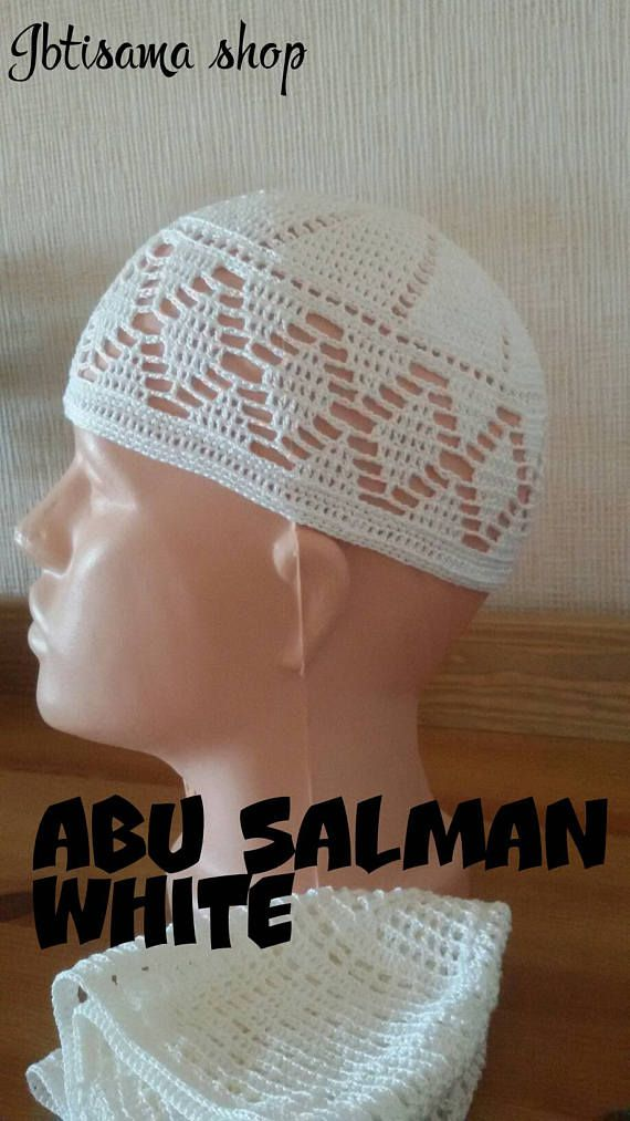 4ab9a05951b Crochet Fashion · Muslim hat. Beanie hat 🎩 Handmade. 100 % high quality  natural cotton. Perfectly