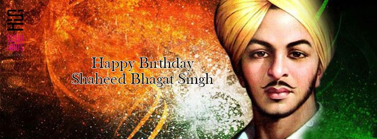 We bow to the courageous Shaheed Bhagat Singh on his birth anniversary. He has left an indelible mark on India's history through his bravery.