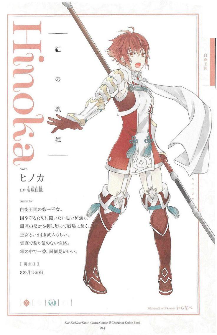 Artworks (4 Koma) - Hinoka - Fire Emblem Wars Of Dragons