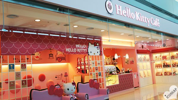Hello Kitty Cafe Incheon Airport