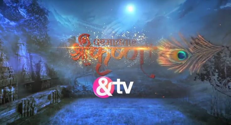 """'Paramavatar Shri Krishna' And Tv Show Latest News  'Paramavatar Shri Krishna' is an upcoming mythological tv serial on And Tv.This channel already telecasted high rated show like Bhabhiji Ghar Par Hai  Jai Santoshi MaaWaaris etc. &Tv recently launched a new tv show Chupke Chupke. 'Paramavatar Shri Krishna' Serial Plot/Story Wiki  The show will take various aspects of Krishna's life which will be explained through various facets by Lord Vishnu.  Vishal said """"It is said that Krishna is one of…"""