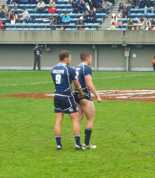 Basketball Clubs In Rugby: Hot Sport Bulges And Butts - 18+ ONLY