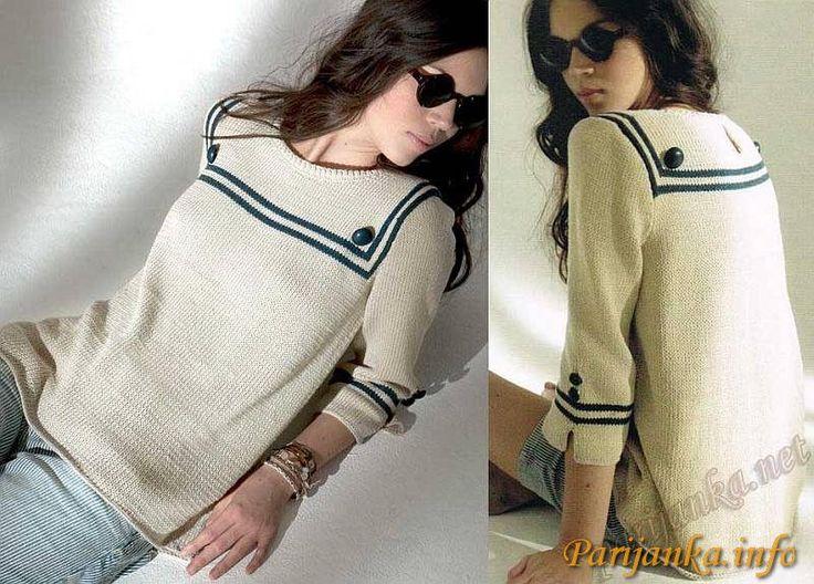 "Пуловер ""Морской бриз"" (ж) 11*50 PHIL №1527"