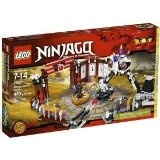 Cheap LEGO Ninjago Exclusive Limited Edition Set #2520 Ninjago Battle Arena Includes Cole Dragon Ninja Mini Figure Spinner! Buy online and save - http://wholesaleoutlettoys.com/cheap-lego-ninjago-exclusive-limited-edition-set-2520-ninjago-battle-arena-includes-cole-dragon-ninja-mini-figure-spinner-buy-online-and-save