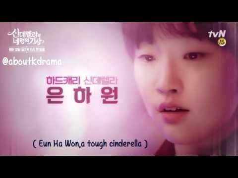 Cinderella and Four Knights Trailer engsub