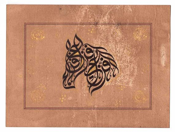 Indo Islamic Arabic Fine Kalma Calligraphy by heritagecollectible, $28.00